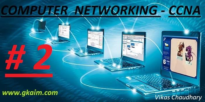 Computer Networking -CCNA